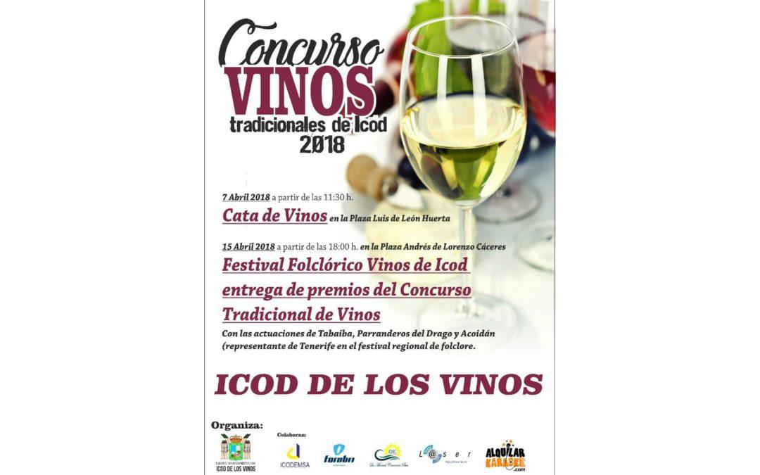 Concurso de Vinos Tradicionales de Icod 2018